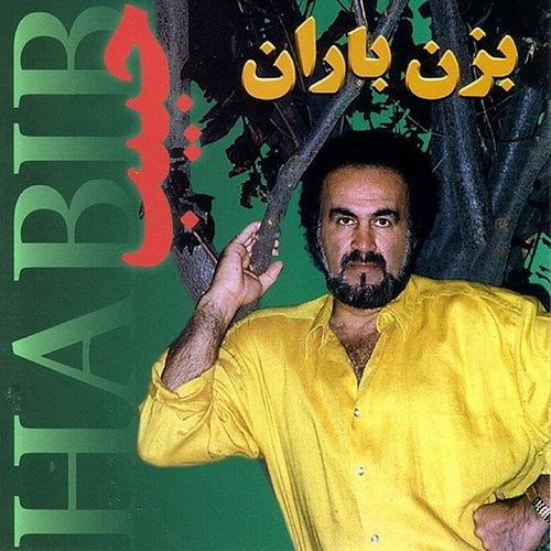 دانلود آهنگ حبیب به نام سردار جنگل