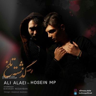 دانلود آهنگ علی علایی و حسین MP به نام گذشته تلخ
