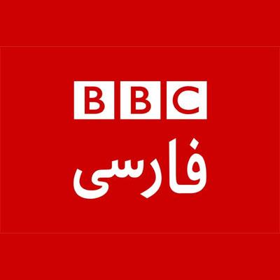 دانلود آهنگ BBC به نام تیتراژ خبری بی بی سی