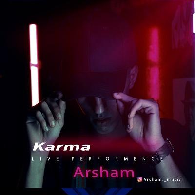 دانلود آهنگ آرشام به نام کارما