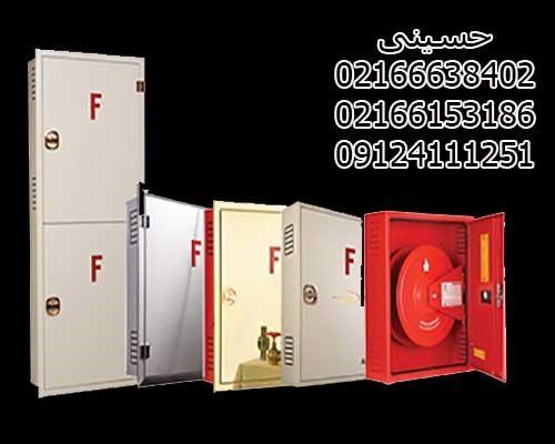 جعبه آتش نشانی